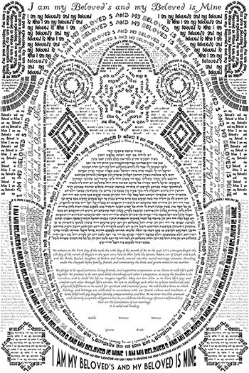 My Beloved Ke­tubah