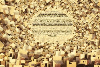 The Old City Ketubah