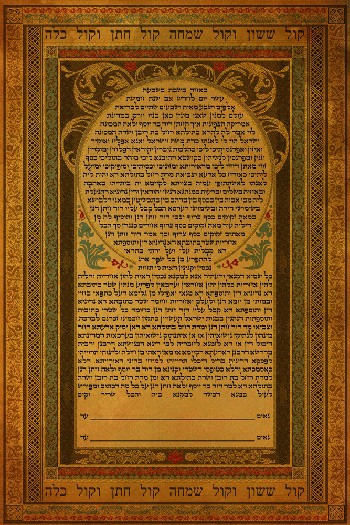 The Mo­roc­can Ke­tubah