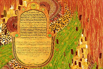 The Gold­en Ham­sa Ke­tubah