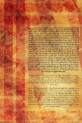 The Baroque Autumn Ketubah