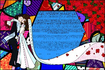 The Bright Kiss Ketubah