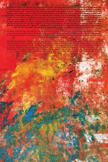 The Red Ab­strac­tion Ke­tubah