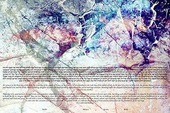 The Ethereal Landscape Mercury Ketubah