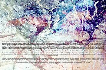 The Ethereal Landscape Mercury Ketubah