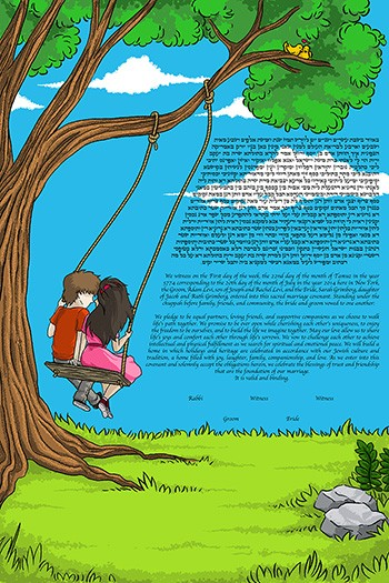 The Love­ly Swing Ke­tubah