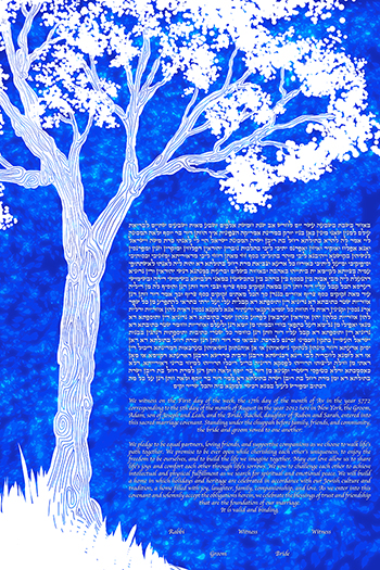 A Cutout Tree I Ke­tubah
