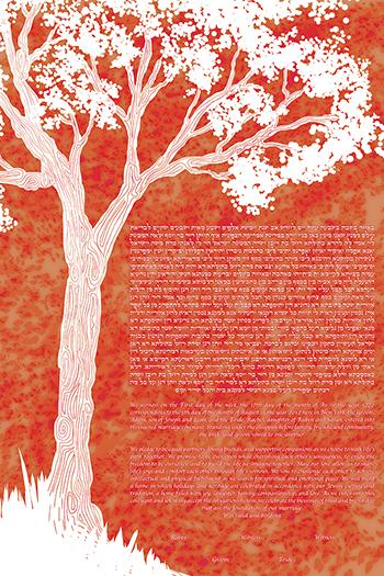 A Cutout Tree II Ketubah