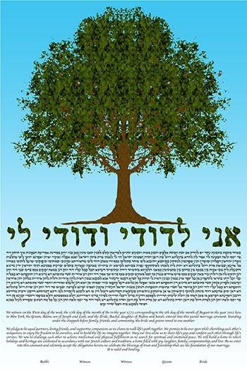 A Tree Ketubah