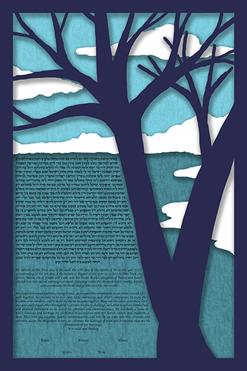Fake Papercut Tree Ketubah
