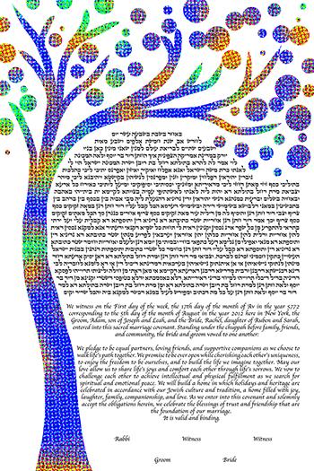 Halftone Tree II Ketubah