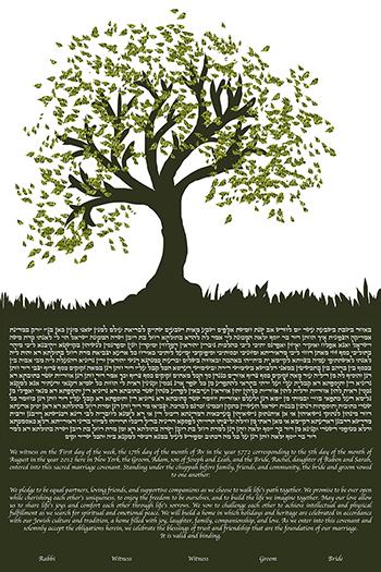 Tree Bound I Ketubah
