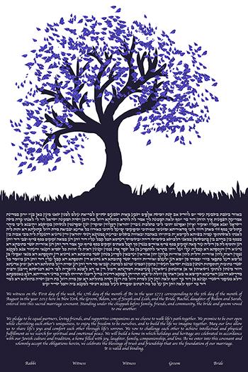 Tree Bound II Ketubah