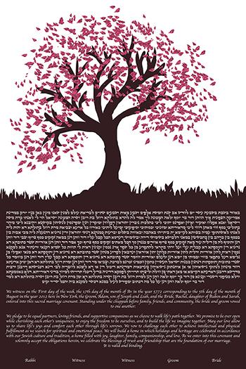 Tree Bound III Ketubah
