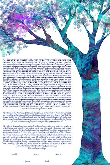 Tree Shape II Ketubah
