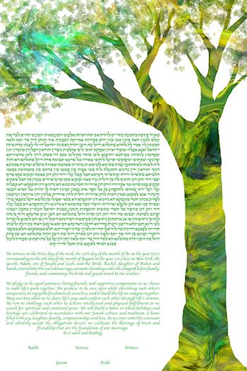 Tree Shape III Ketubah