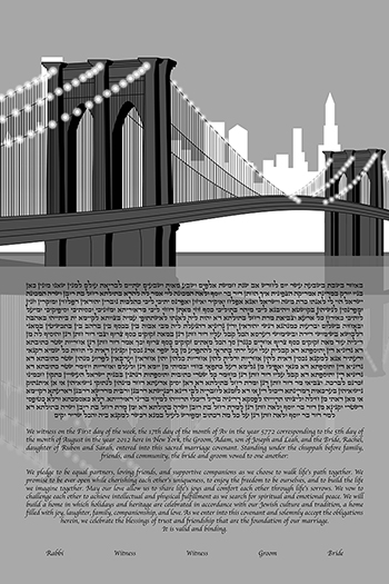 The Brooklyn Bridge BW Ketubah