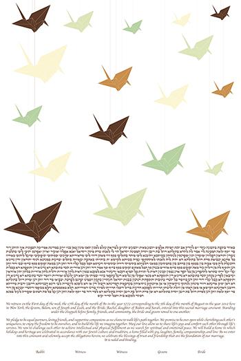 Papercranes III Ketubah